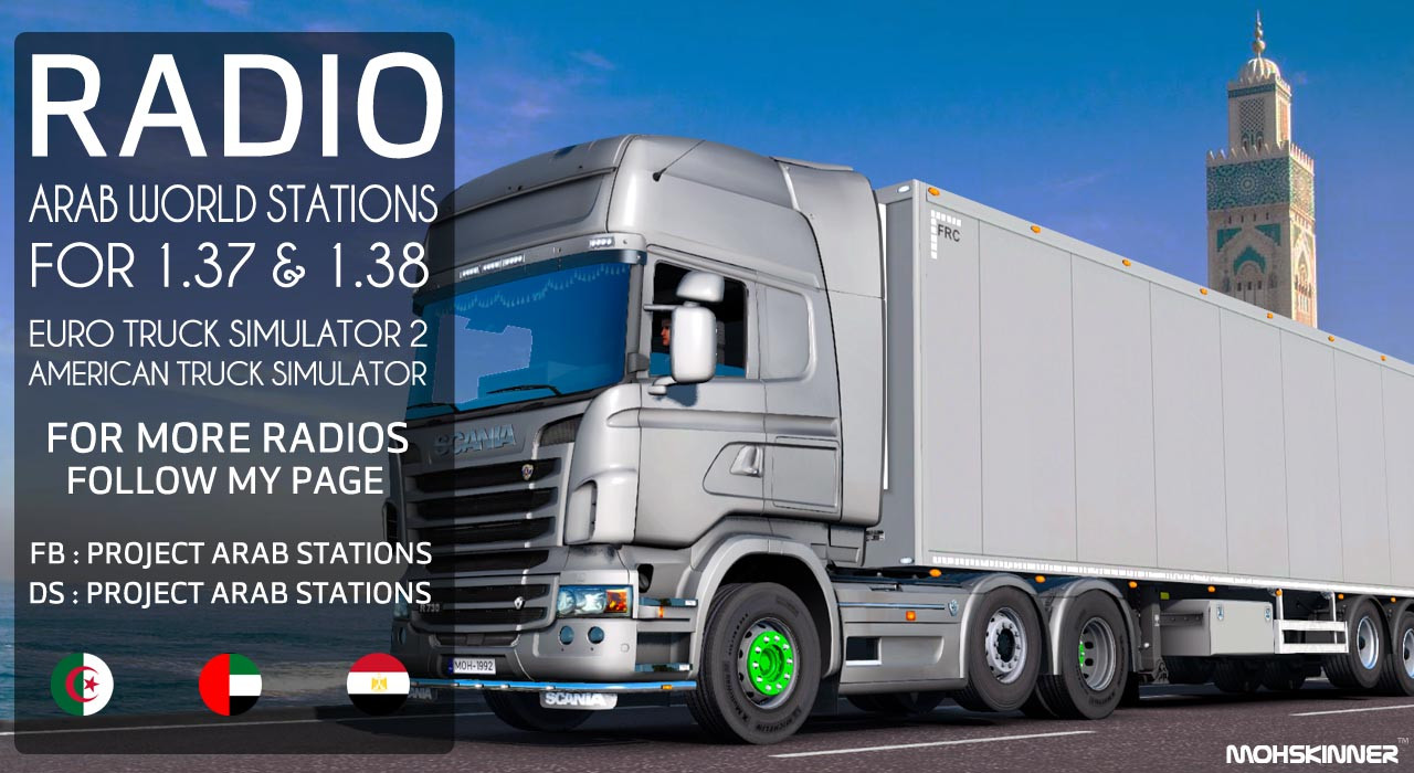 Project Arab Stations - [ETS2 1.38] - Arab World Stations 2.2