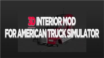 3D Interior Mod for ATS
