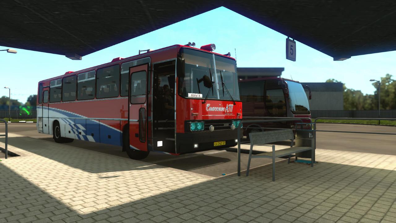 Ikarus 250-59 + passengers