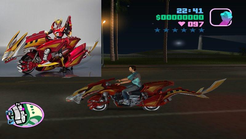 Dragreder From Kamen Rider
