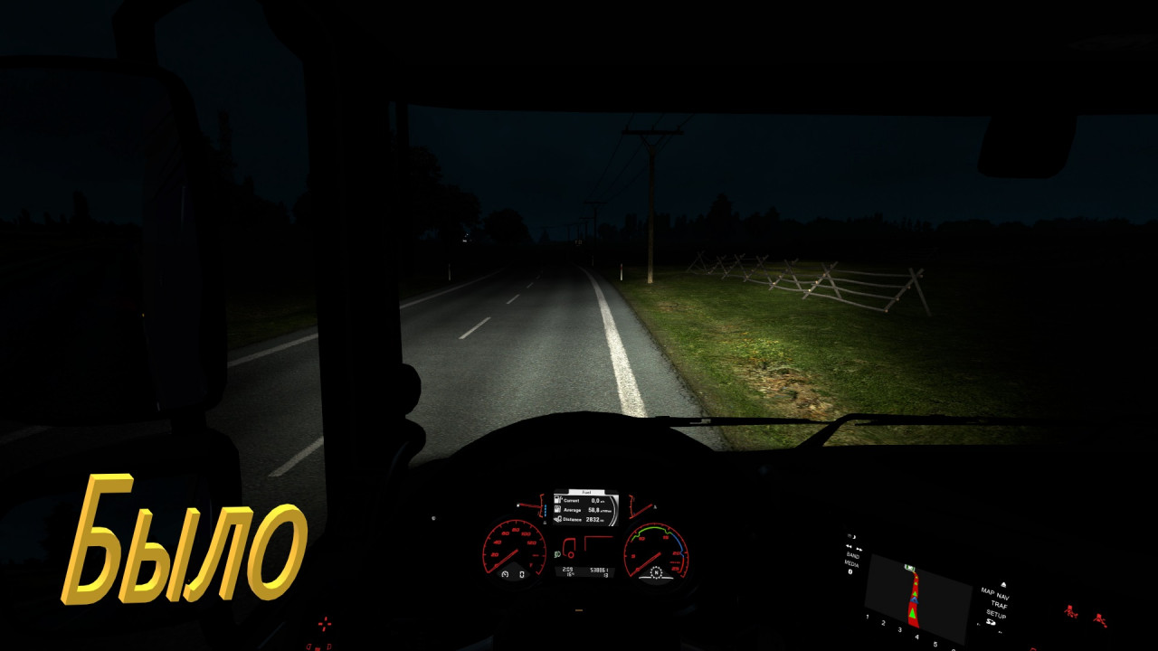 Realistic light of default trucks