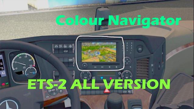 Color Navigator All Version