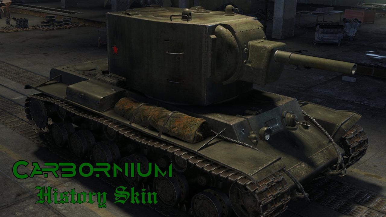 KV 2, History Skin