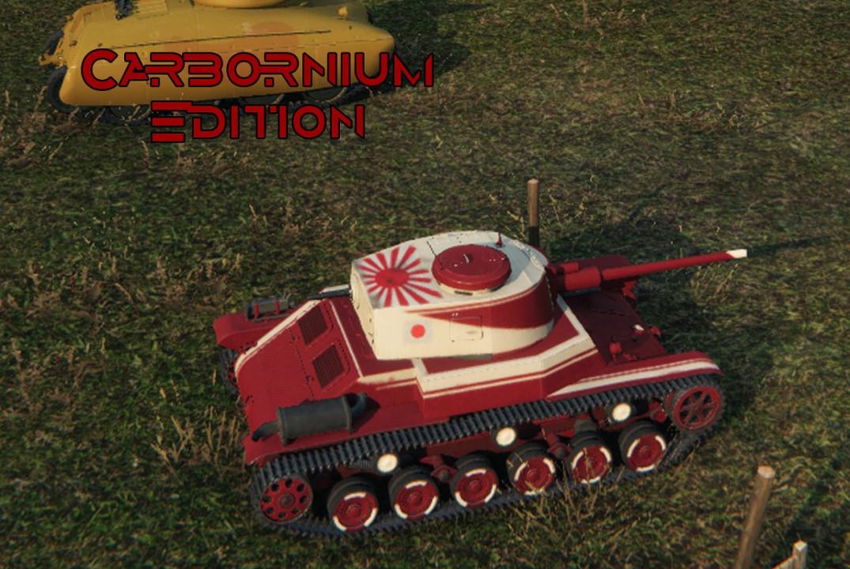 Ke Ho, Carbornium Edition