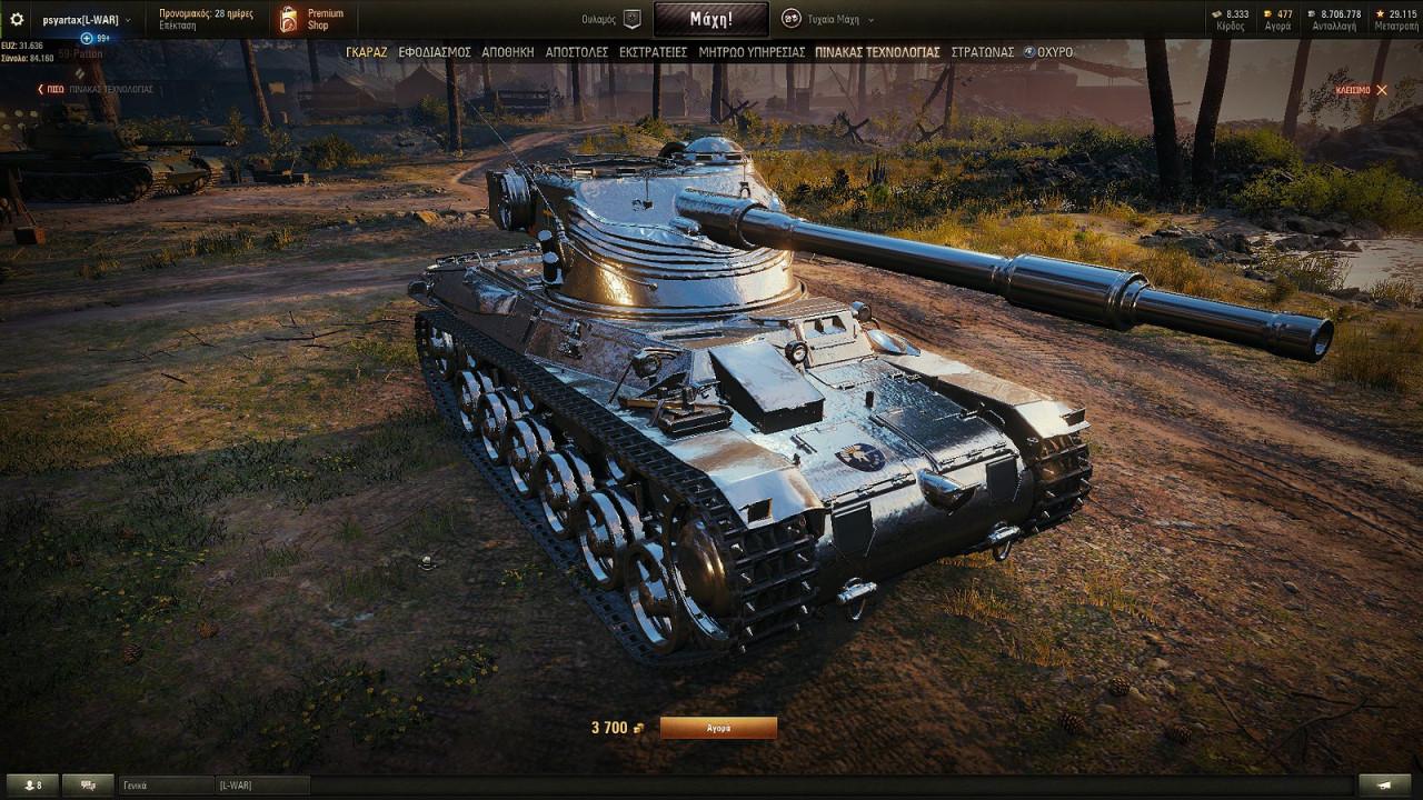 Strv 72 A2 Sweden tier 6 premium Nickel paint