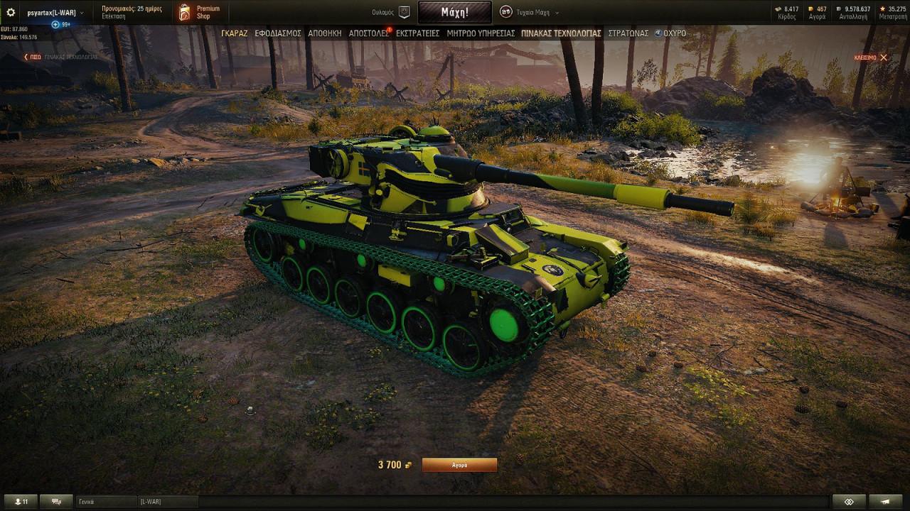 Strv_74_A2 Black with green pattern