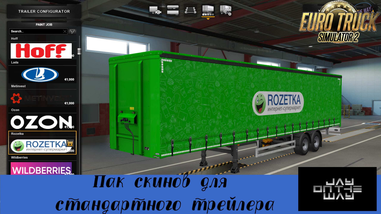 Modpack of 75 skins for the standard trailer of Ukrainian, Belarusian, Russian companies for ETS2 by Mr.Fox