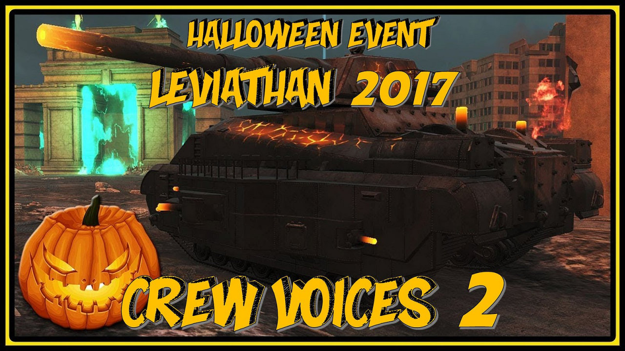 LEVIATHAN EVENT 2017 ( CREW VOICES ) 2