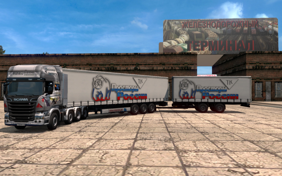 Pack double trailers for the map Russian open spaces