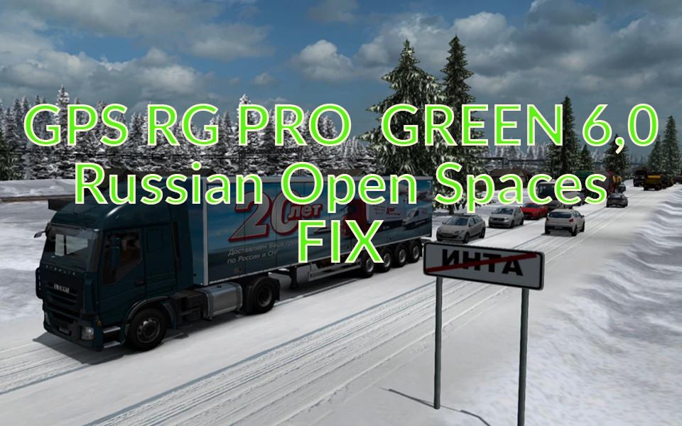 GPS RG PRO GREEN Russian Open Spaces FIX