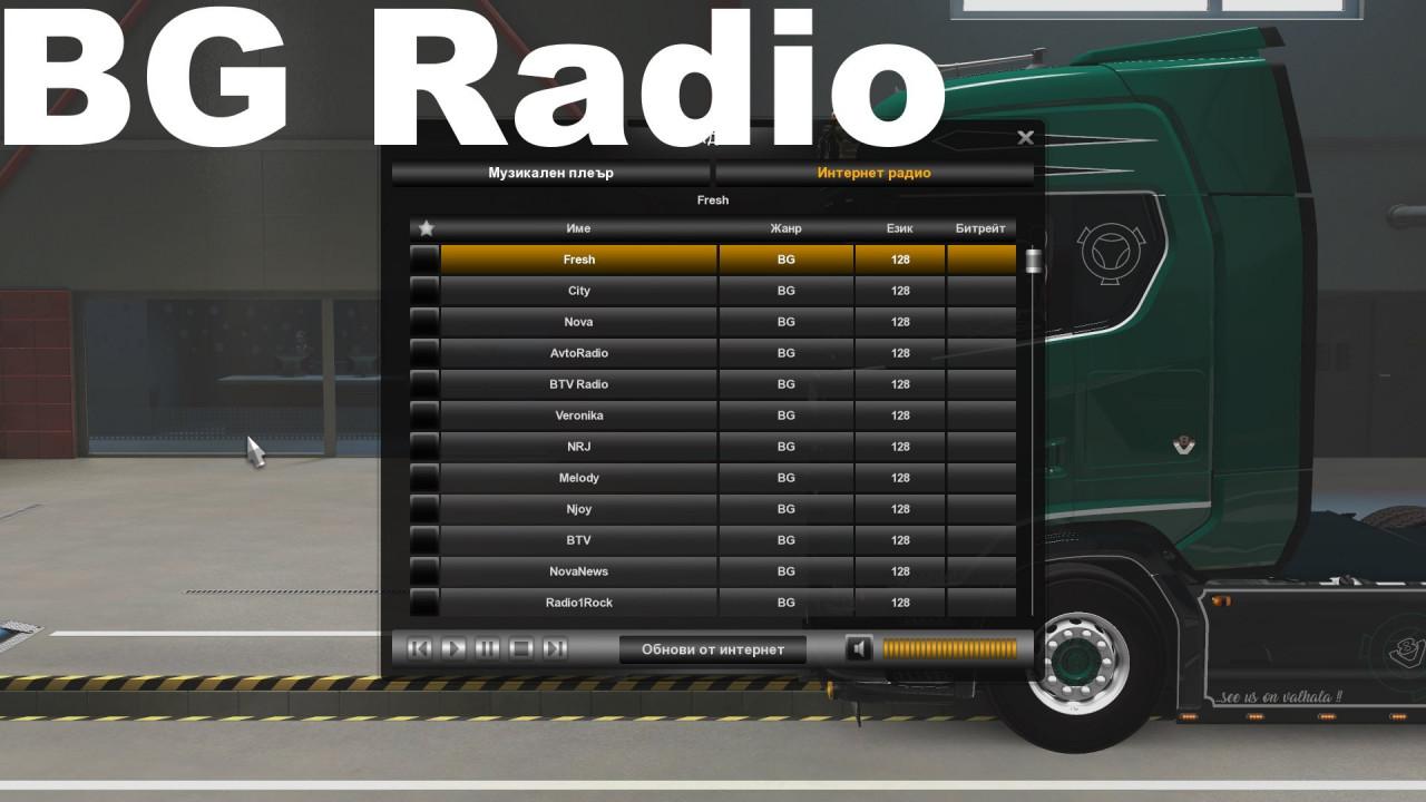 БГ Радио / BG Radio