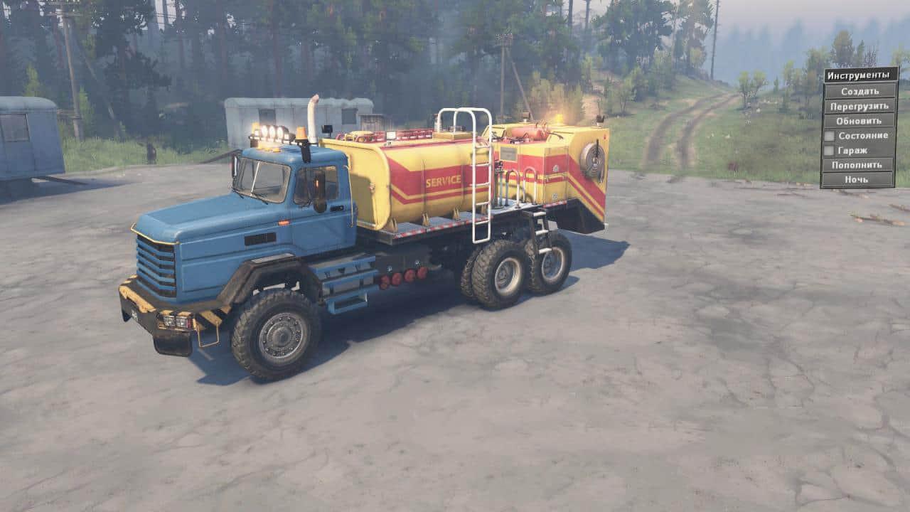 Royal BM-17 Truck