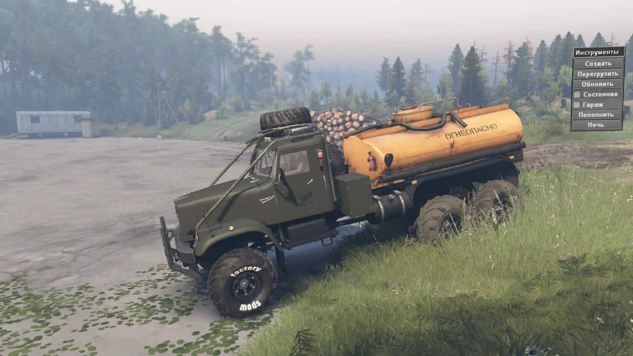 Kraz 255 B1 Truck