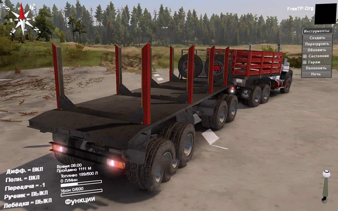 Mack B61 RS Truck