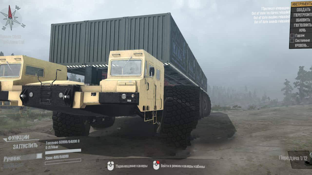 MAZ – 7904 Truck