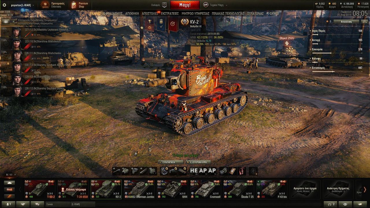 KV 2 as KV-2 (r) Bring The Heat