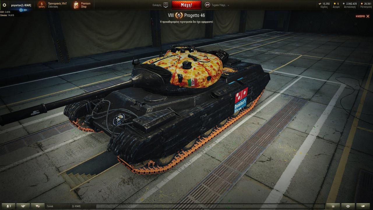 Progetto M35 mod 46 - Domino's Pizza Official Tank ( joke )