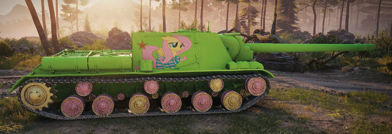 My Little Pony ISU-152 Fluttershy