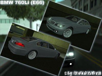 BMW 760Li (E66)