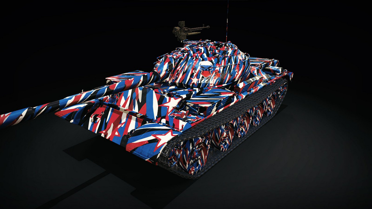 Patriotic Camouflage Skin: USSR IX T-54