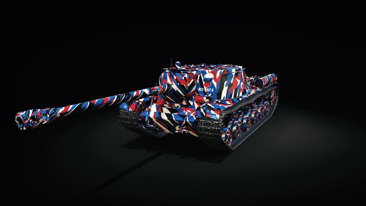 Patriotic Camouflage Skin: USSR VII SU-152
