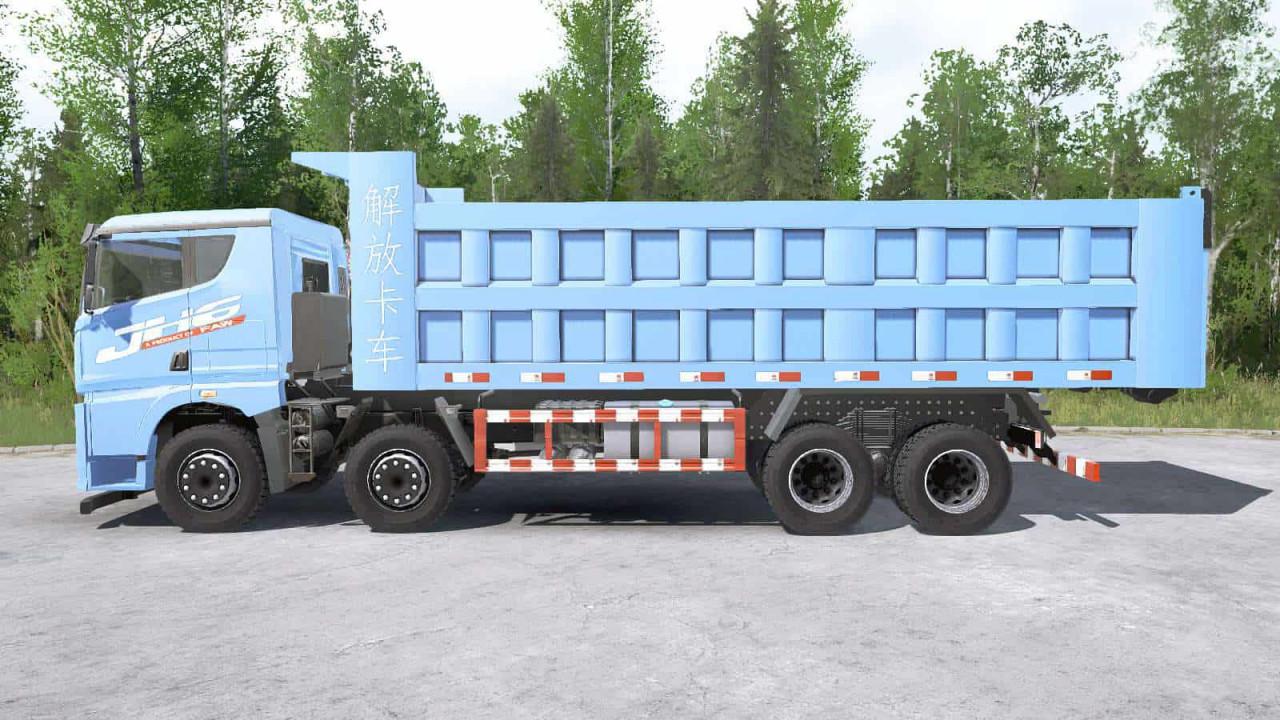FAW Jiefang JH6 8×8 Dump Truck