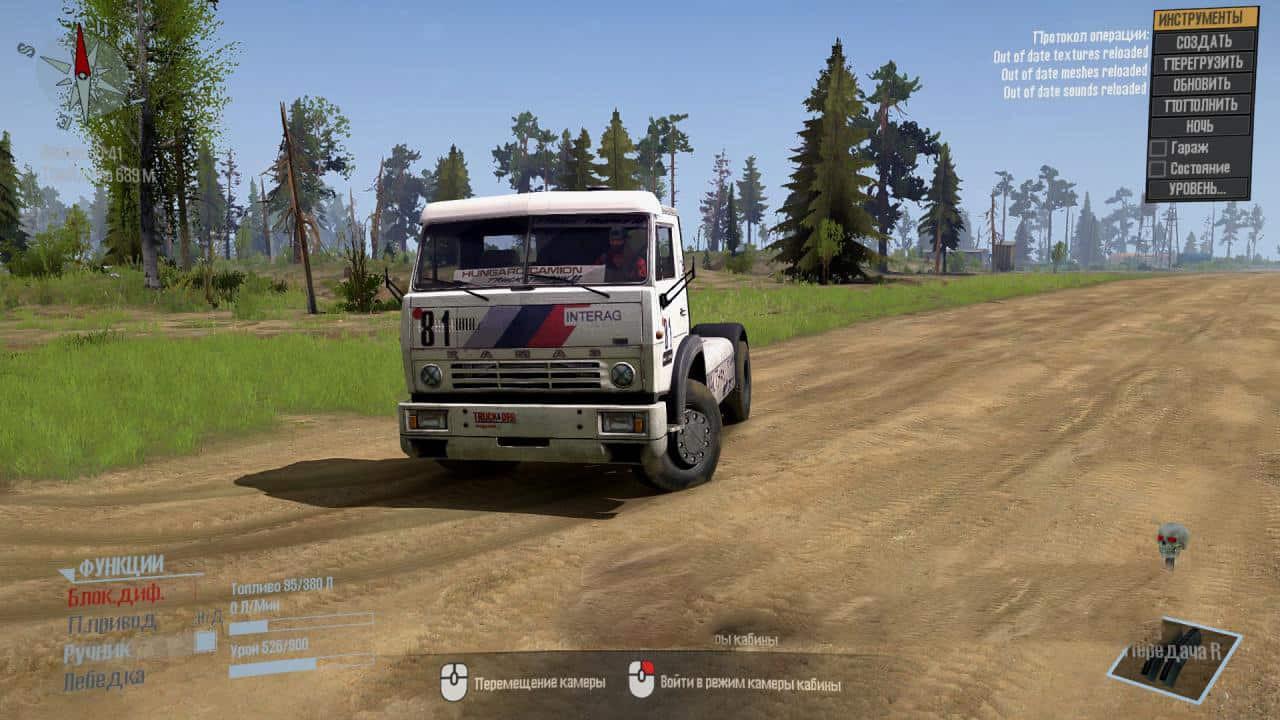 KAMAZ 5425s Truck