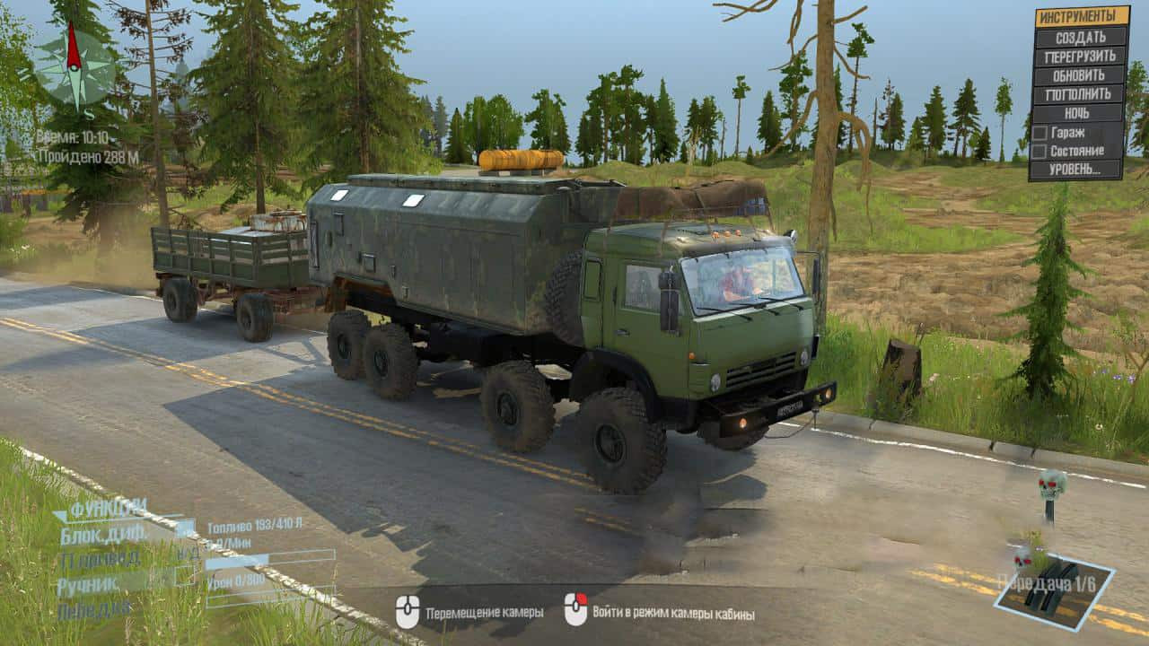 KAMAZ-63501 – Alteration Truck