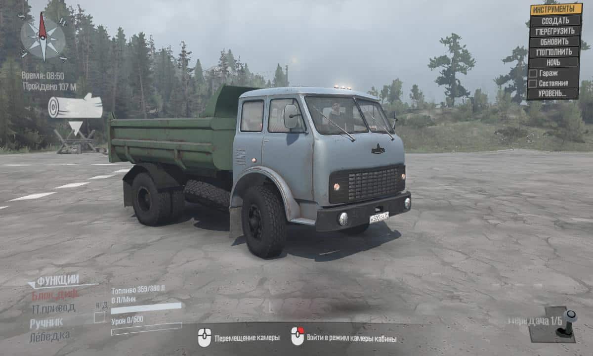 Maz-5549 Truck