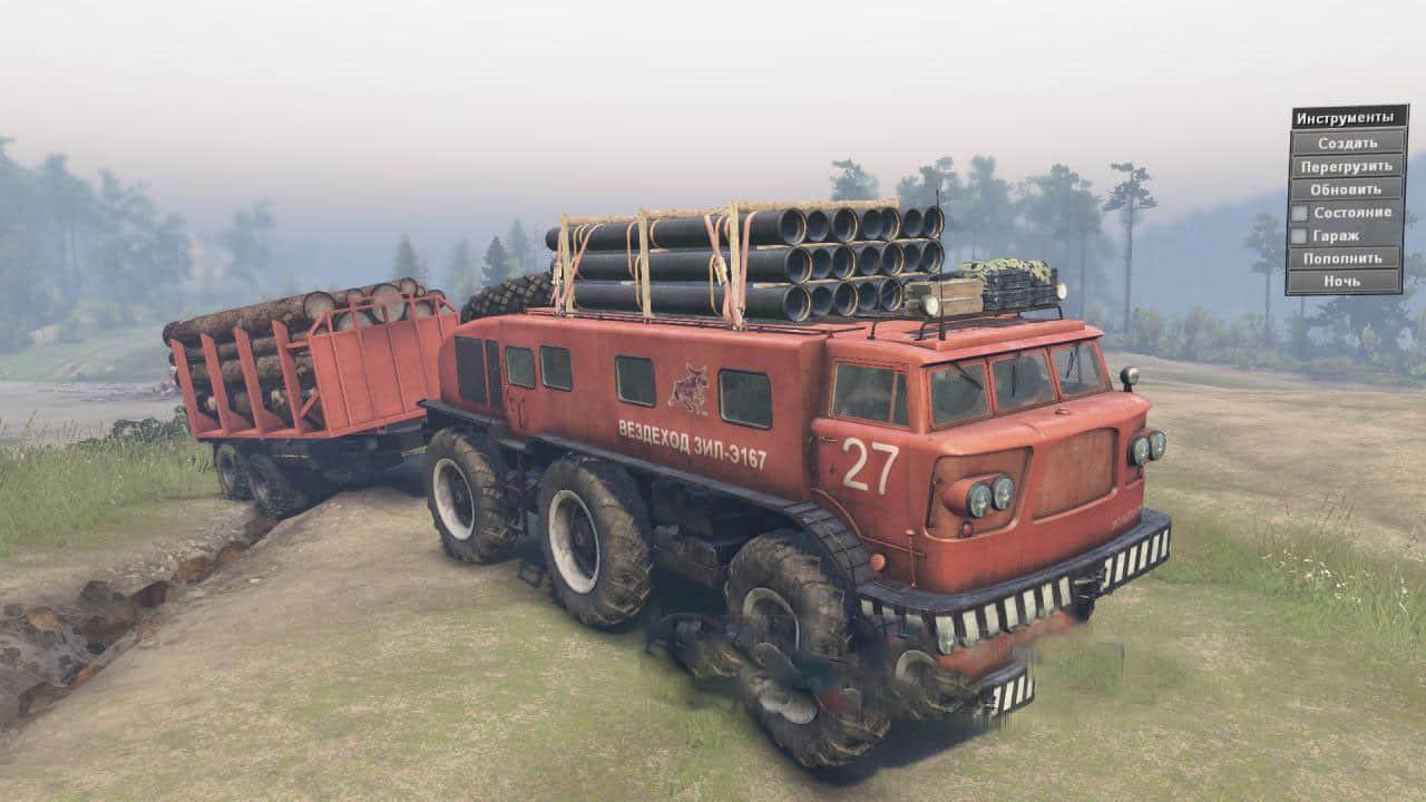 ZIL-E167 v1
