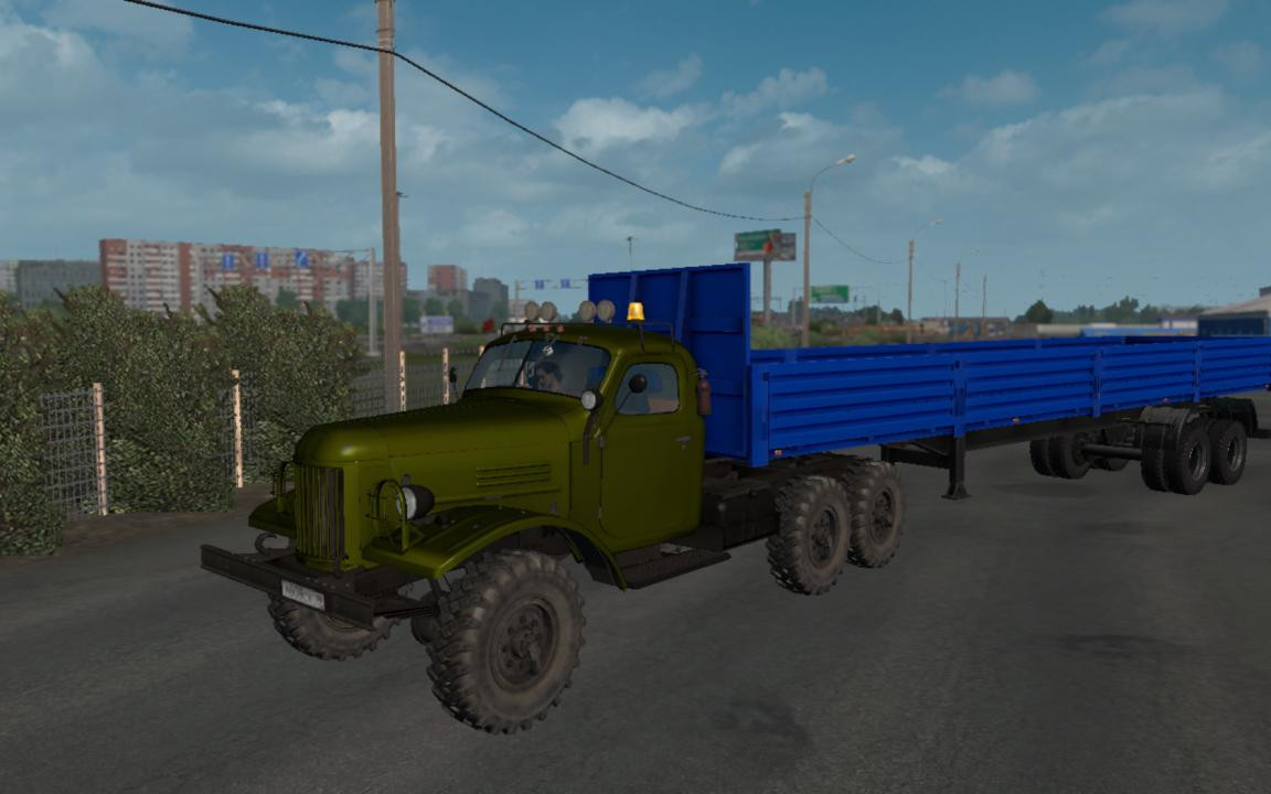 ZIL -157 Re-work