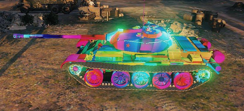 T-54 Skin
