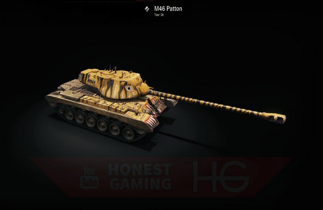 M46 Patton RESKIN
