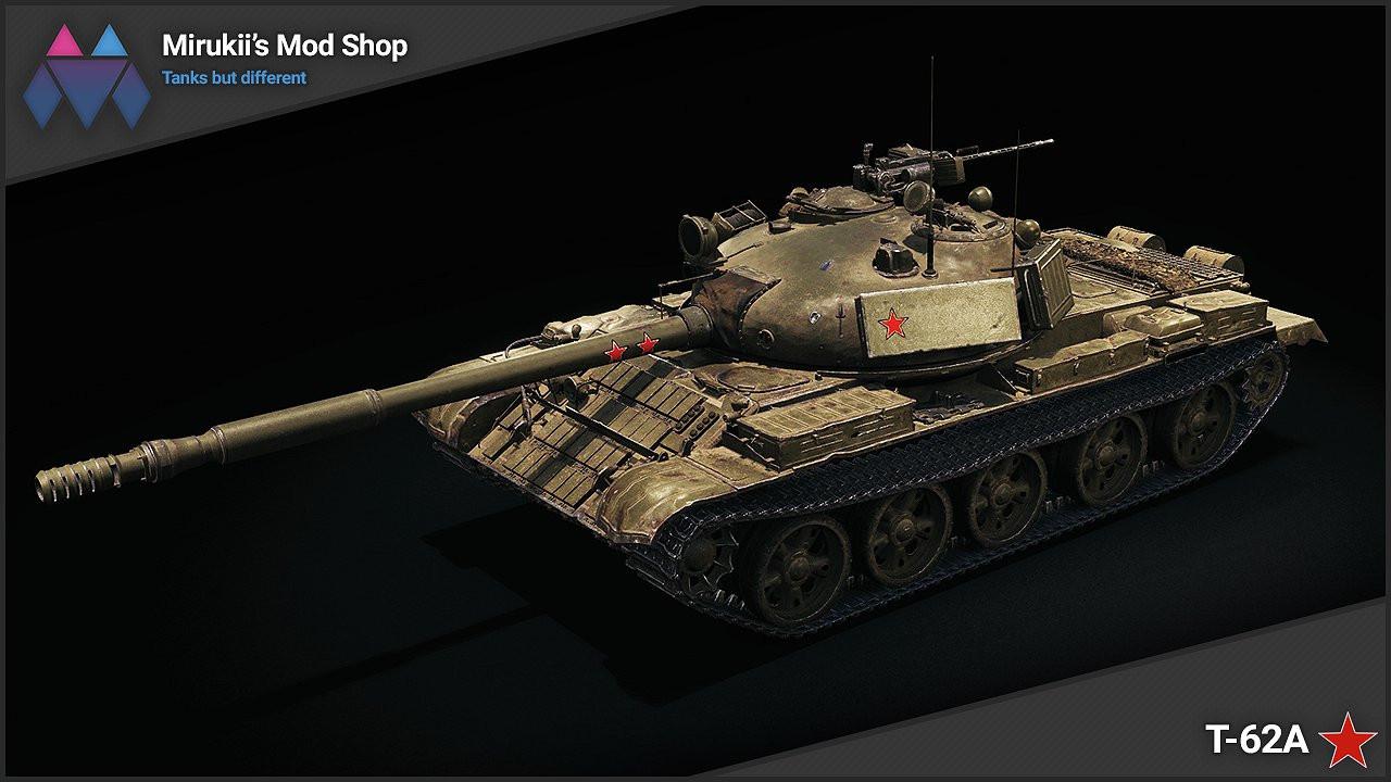 Mirukii's T-62A Remodel