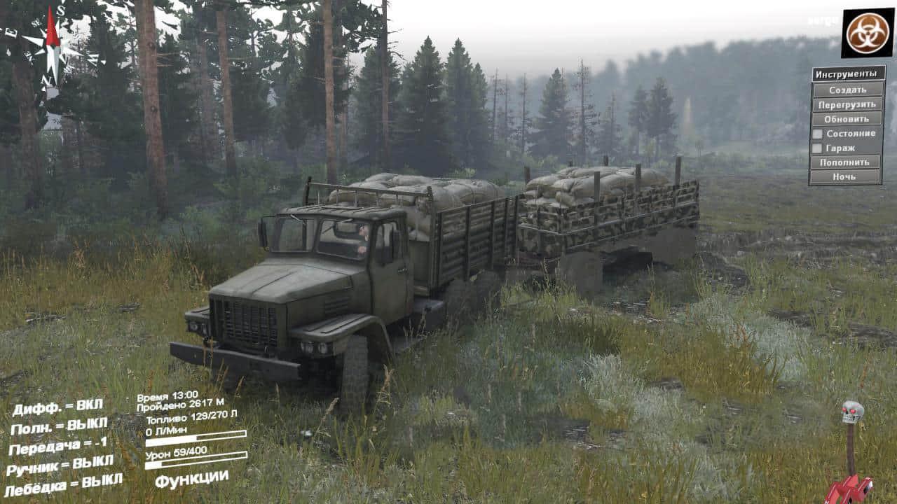C-EQ2081 Truck