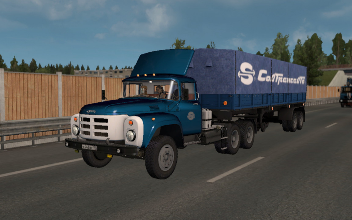 ZIL-13x truck and trailer pack