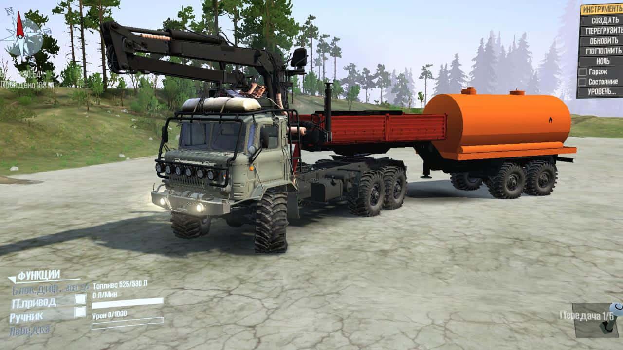 Kama Gaz66 Truck