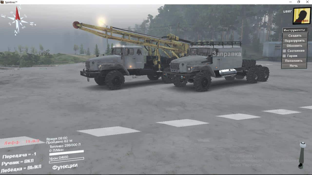 KrAZ-260 Truck – Alteration