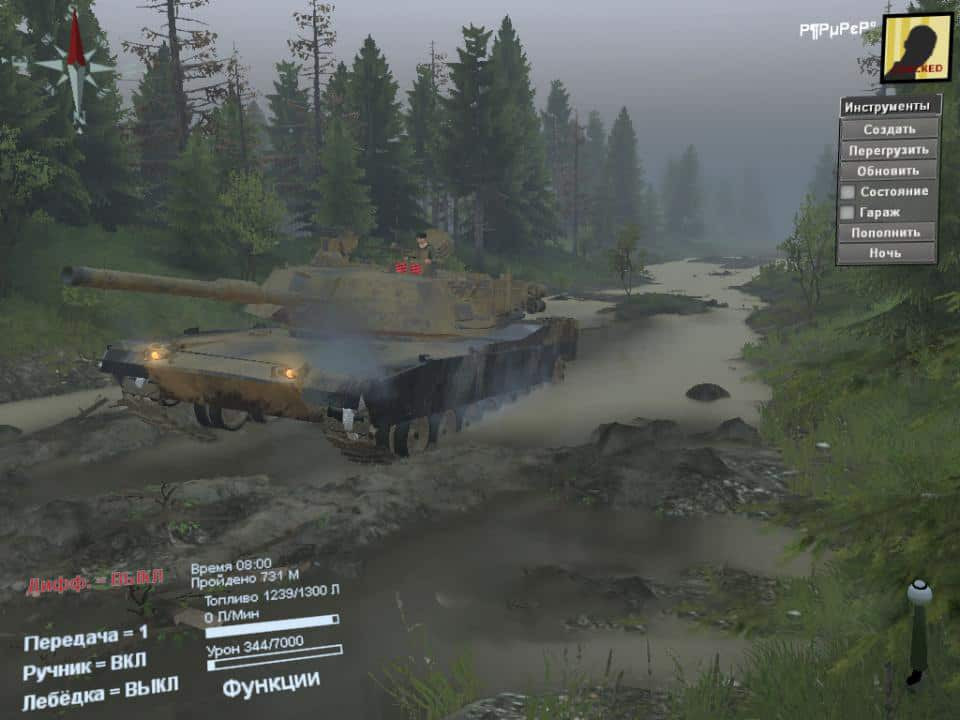 M1 Abrams – Alteration