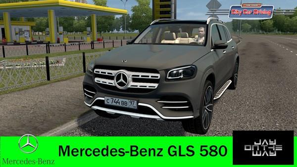 Mercedes-Benz GLS 580 (X167)