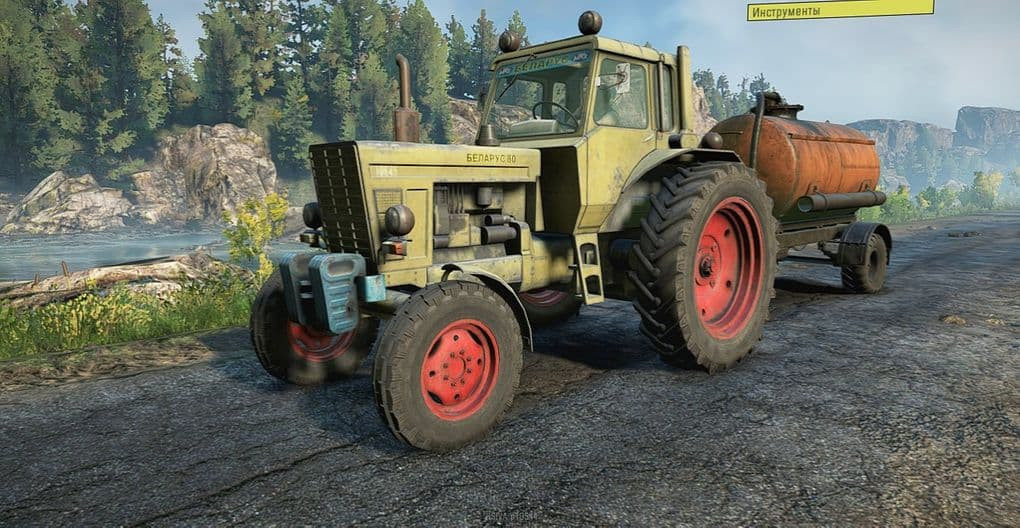 Mod Pack M-80 and M-82