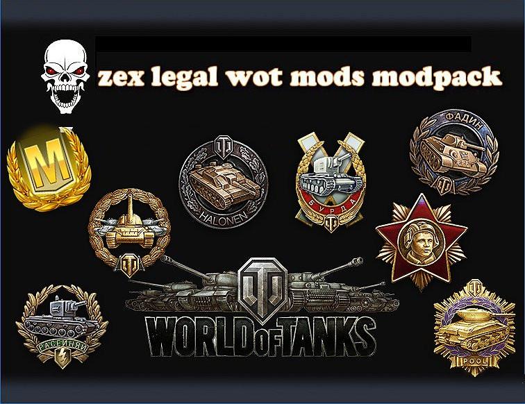ZEX Modpack