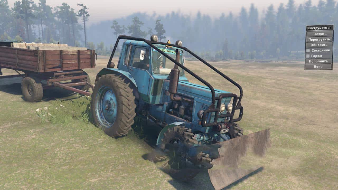 MTZ-82 Tractor