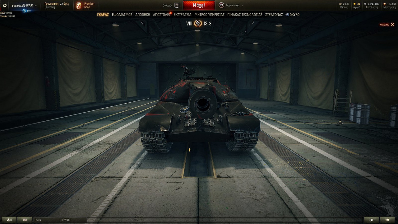 BLACK WITH RED PATTERN SKIN for IS-3