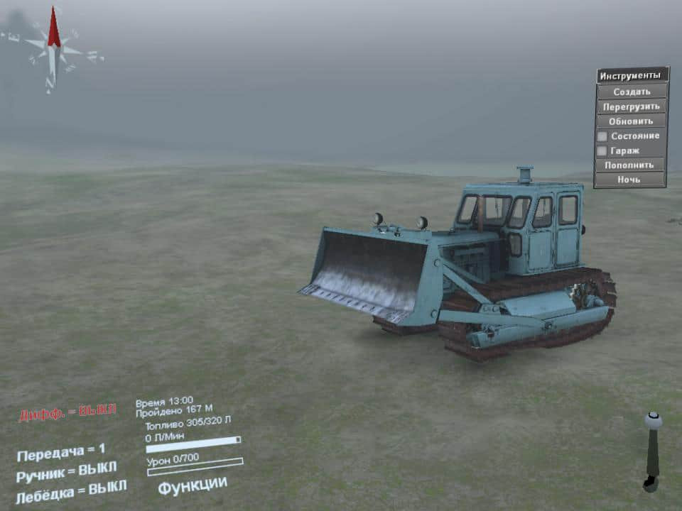 T-100 Tractor