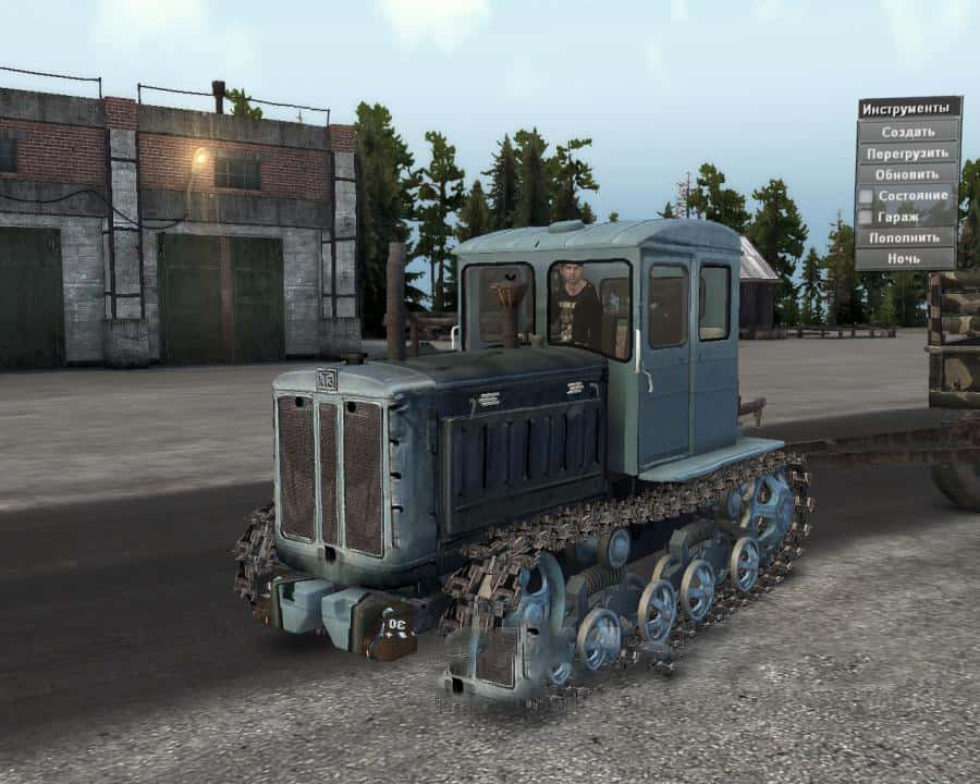 T-74 Tractor
