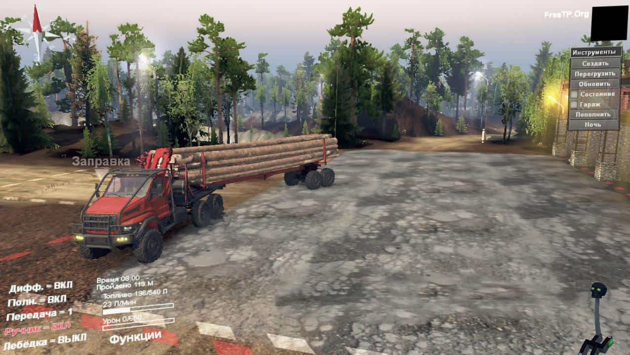 Ural NEXT Truck