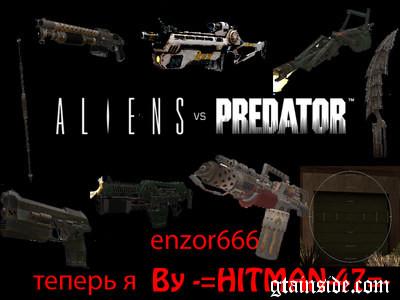 GTA SA Aliens vs Predator