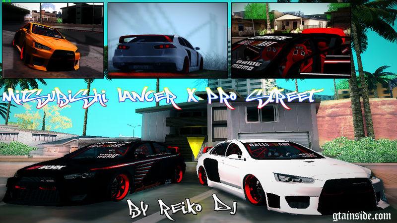 Mitsubishi Lancer X Pro Street