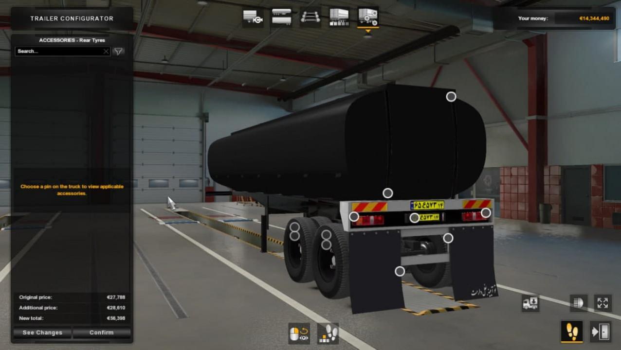 Naft Tanker [1.35 to 1.40x]